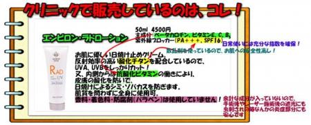 200308image210