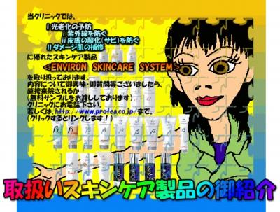 200308image81