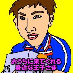 majyo_top[1]