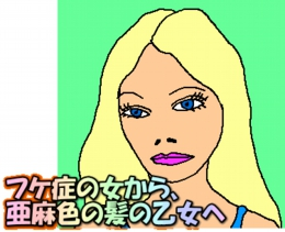 image145