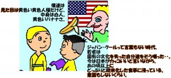 200503image263