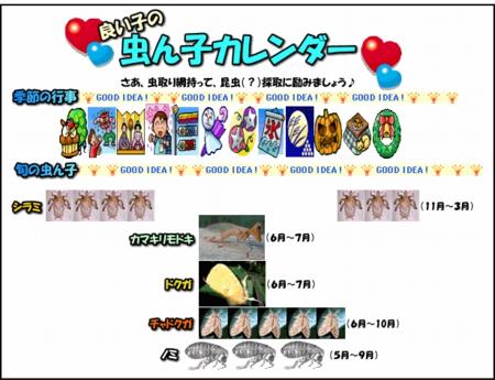 200701image583-2