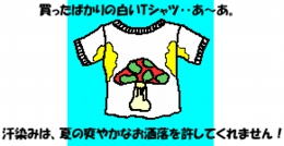 200310image9