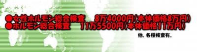 201009image581