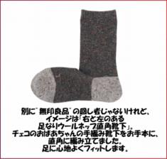 image1064