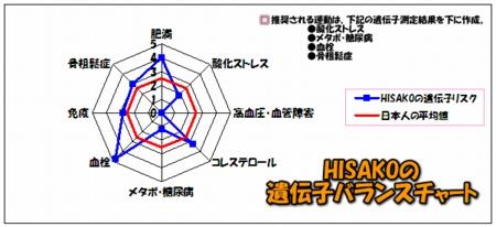 image947 (2)
