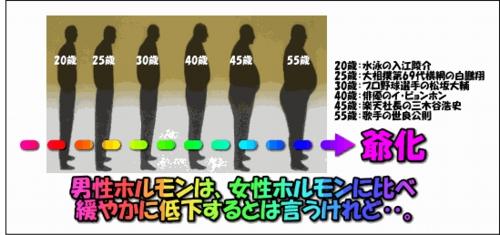 image1012