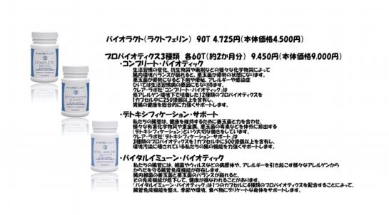 201208image24