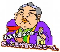 image999