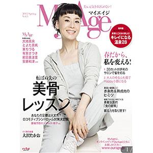 『MyAge』Spring