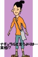 2001301image4