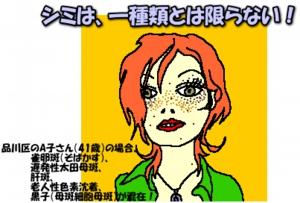 20036image11