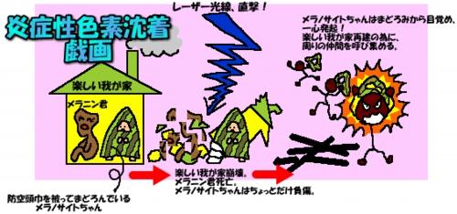 20036image17