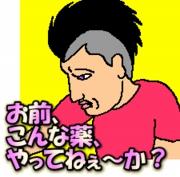 200501image236