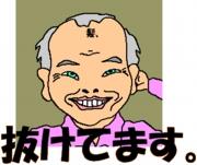 200505image375