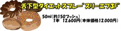 201203image17