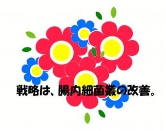 201208image18