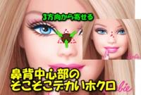 201408image11