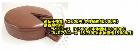 image1096