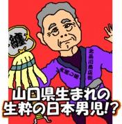 image2104