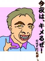 image2385B15D