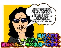 image502