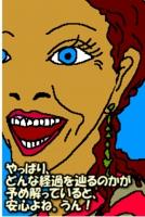 image80305