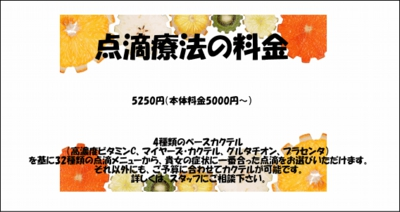 image820