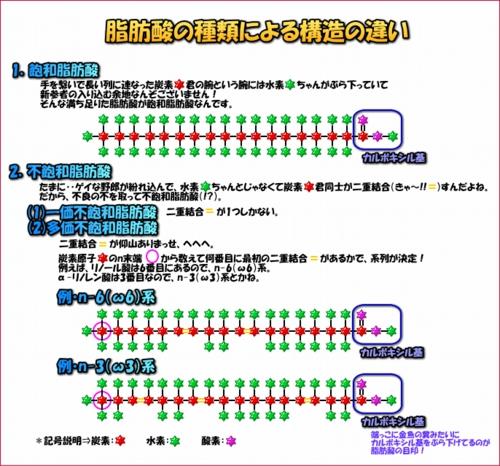image932