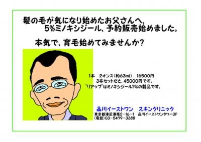 -20042image1