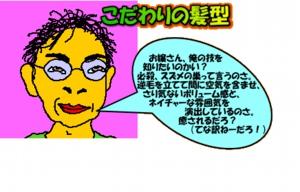 20042image9