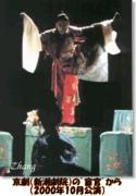 20042imagekanngann