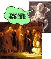 2005011image237