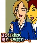 200501image226