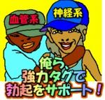 200501image228