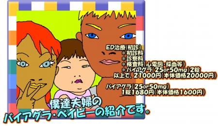 200501image247