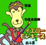 200502image298