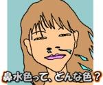 200505image374