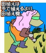 200509image420