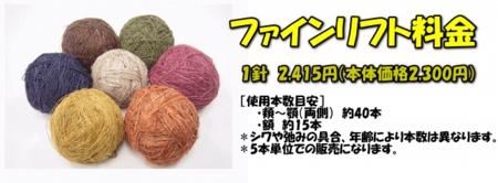 201205image115