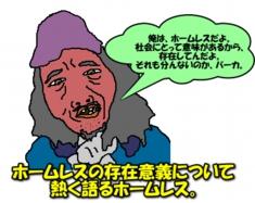 201206image9