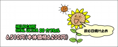 201210image142