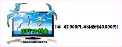 201307image27