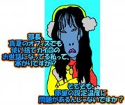 image359