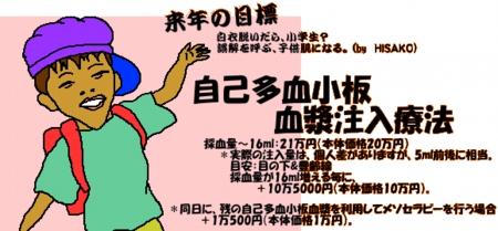 image577