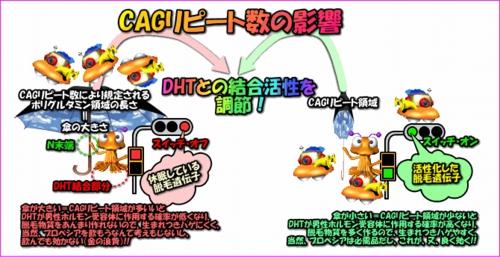 image798