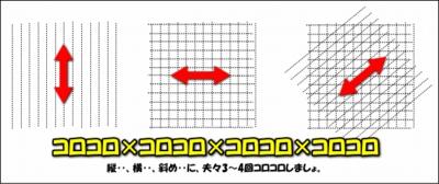image885