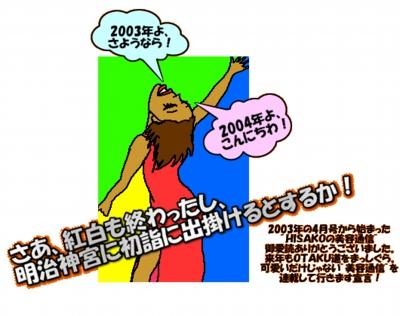 200312image161