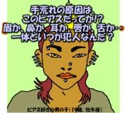 200403image173