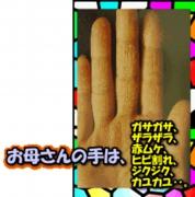 200403image66